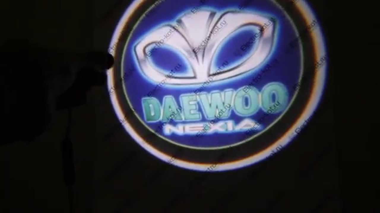 Проекция логотипа DAEWOO (Дэу) в двери