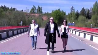 Олег Пахомов Горькая калина 2018