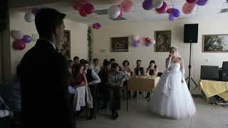 Песня  жениху, сочинила и исполнила невеста!!!