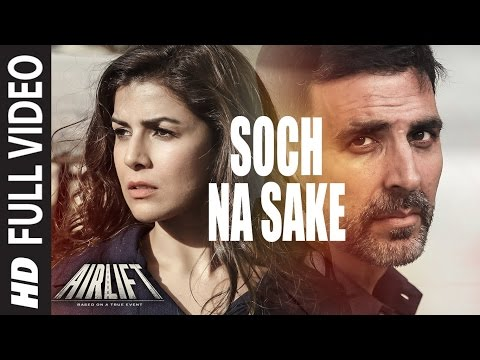 'SOCH NA SAKE' AIRLIFT || Arijit Singh, Tulsi Kumar || COVER BY AMIT CHAUDHARY