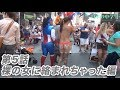 第5話 日本の中学生【裸の女に絡まれちゃった編】ディレクターズカット版