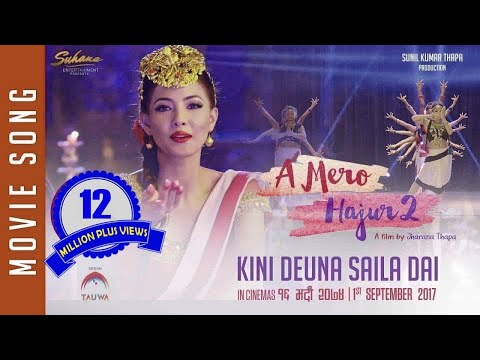 New Nepali Movie- 2017 | A MERO HAJUR 2 | Kinideu Na Saila Dai | Ft. Samragyee R L Shah