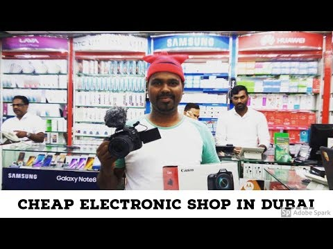 Cheap  Camera Shop In Dubai  |  Canon 80D | Dubai Cheap Elec