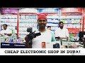 Cheap  Camera Shop In Dubai     Canon 80D   Dubai Cheap Electronic Market