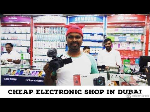 Cheap  Camera Shop In Dubai  |  Canon 80D | Dubai Cheap Electronic Market