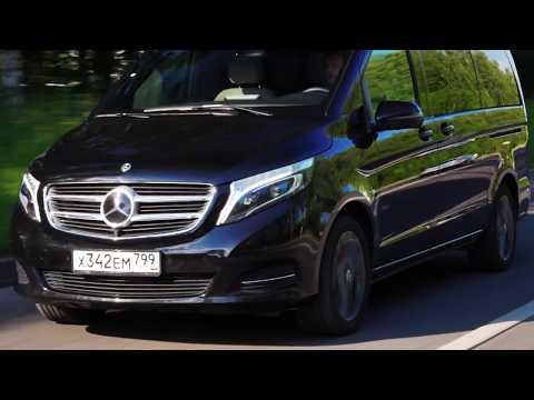 Mercedes-Benz V-class | Наши тесты