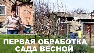 видео Опрыскивание мочевиной осенью: обработка сада (деревьев)