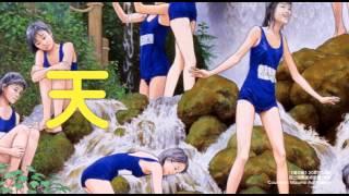 「会田誠展:天才でごめんなさい」トレイラー映像2