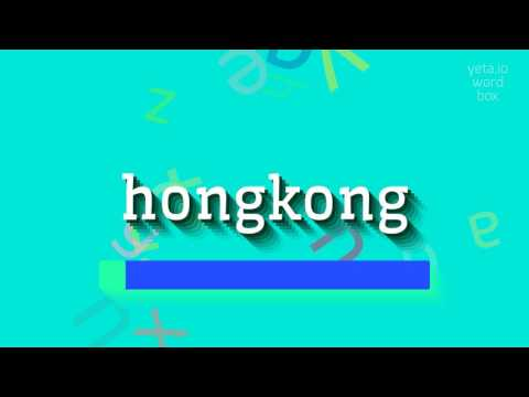 "How to say ""hongkong""! (High Quality Voices)"