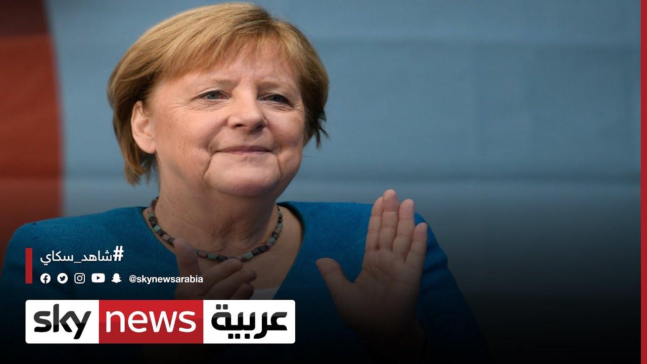 الاقتصاد الألماني في عهد -ميركل- | #الاقتصاد  - نشر قبل 11 ساعة