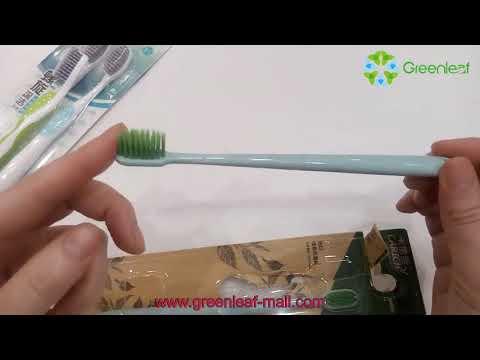 Зубные щетки Carich от Greenleaf Гринлиф