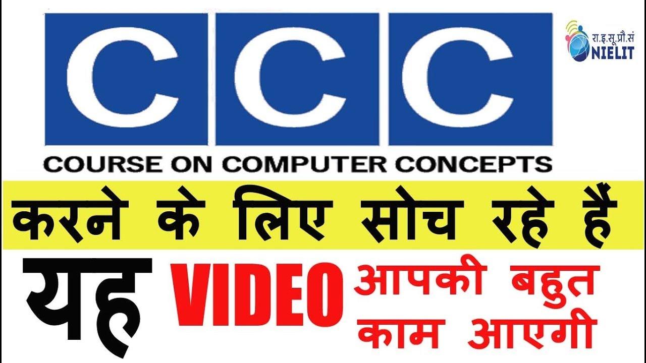 guruji24 ssc online test