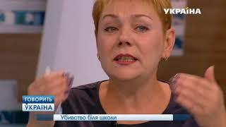 Обсуждение убийства несовершеннолетней из Андреевки (Карань)