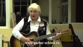 Как научиться играть на гитаре в любом возрасте! Ученица Школы Алены Кравченко.