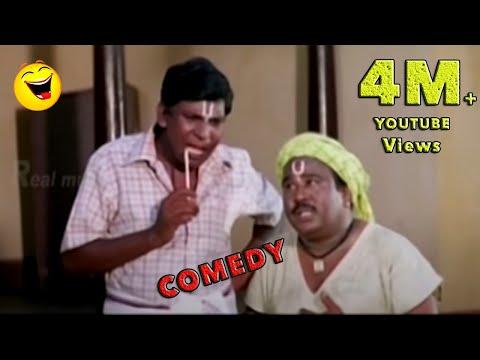 ஏது என் பொண்டாட்டி உன்னோட காதலியா  Vadivelu Funny s Comedy s Funny s