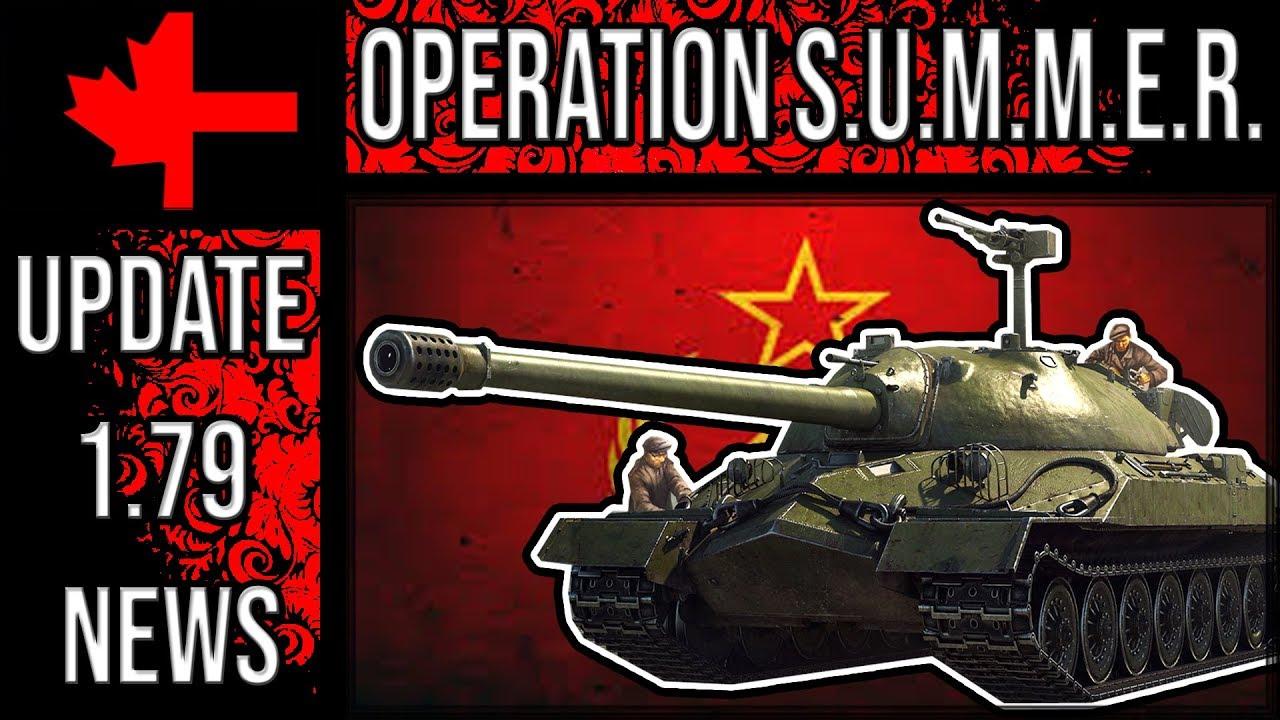 war thunder operation summer 2018