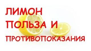 видео Виноградный сок: польза и вред целебного напитка
