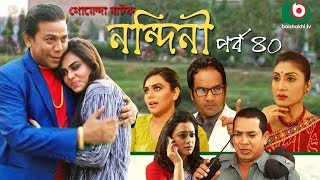 Detective Bangla Natok   Nondini   EP - 40   Hasan Jahangir,  Lamia Mimo   Bangla Serial Drama