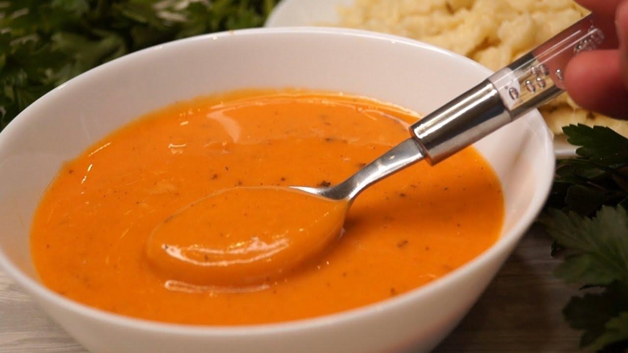Как сделать соус для пюре