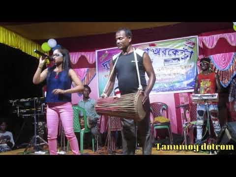New Santali Fansan Video #229(Singer-Jessica)দুলৌড় বাহা অর্কেস্ট্রা মেনেজার-7074755085