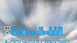 青春アミーゴ(カラオケ) / 修二と彰 thumbnail