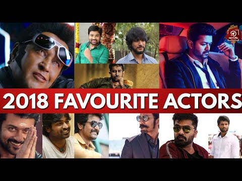 Who Is Your Favorite Hero Of 2018 | Superstar | Thalapathy | Suriya | Rewind 2018