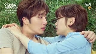 No te cambiaría  ♥Eun Ha Won y Kang Ji Woon♥