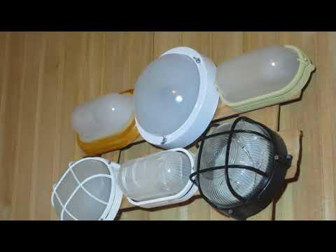 Испытание светильника для бань и саун Терма (испытание на термошок)