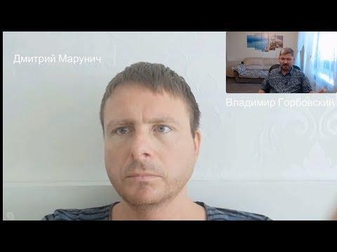 Украинский эксперт Дмитрий