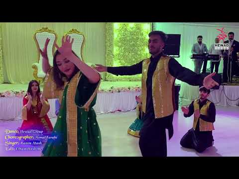 Mast Afghan dance of Hewad Group to  best singer Ramin Atash mix Pashto and Farsi live song DJ