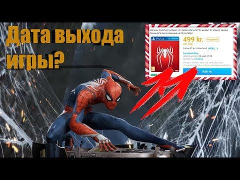 ИГРЫ ПРО ПАУЧКА В КОТОРЫЕ МОЖНО ПОИГРАТЬ ПОКА ЖДЁМ Spider-Man (PS4) 2018!