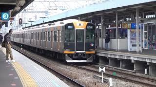 【快速急行到着!】阪神電車 1000系 神戸三宮行き快速急行 尼崎駅