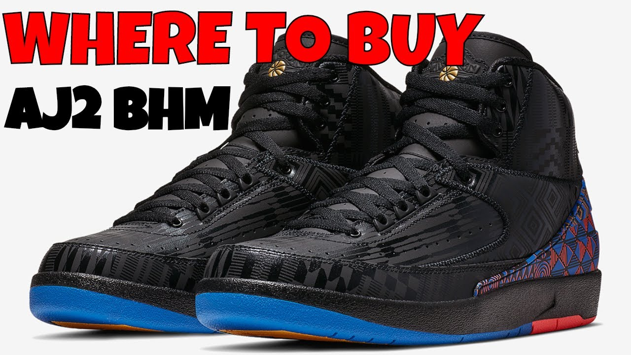 online store ae3fa c8f16 WHERE TO BUY AIR JORDAN 2 BHM BLACK HISTORY MONTH | HOW TO COP AJ2 BHM  BLACK HISTORY MONTH