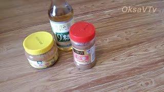 Китайские приправы 3. Chinese seasonings 3
