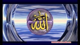 Lagiyan Ne Mojan - (Punjabi Naat) Qari Shahid Mahmood
