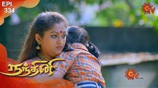 Nandhini - நந்தினி | Episode 334 | Sun TV Serial | Super Hit Tamil Serial