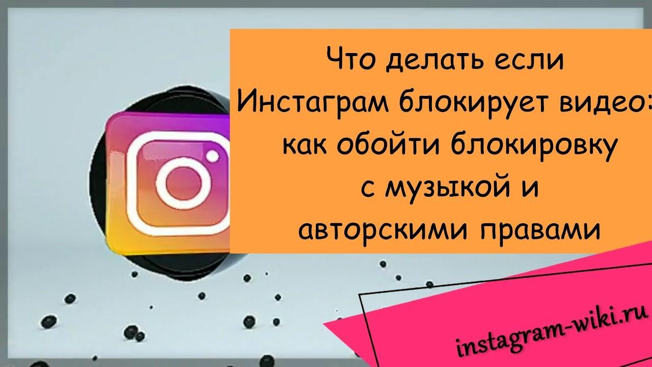 Для открыток, авторское право на картинки в инстаграм