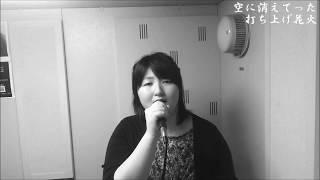 shuko / shu time 【第2・第4土曜日、カヴァー曲を中心に動画をUP】 ...