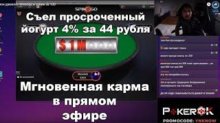 Джекпот на миллион россиянина Miracleq в спинах по 100$