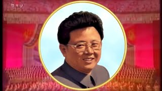 Song of General Kim Jong Il [Subtitles]