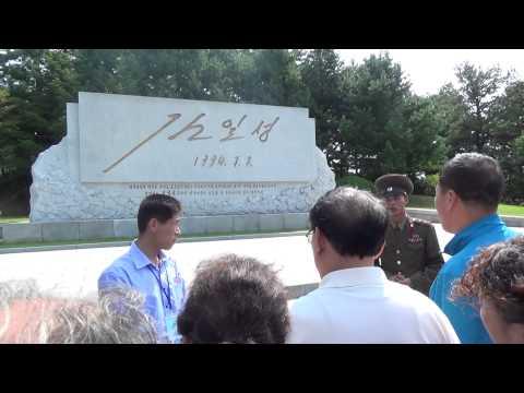 North Korean Border Guard at 38th Parallel