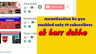 How to enable monetization before 1000 subscribers in hindi,how to enable monetization, iam monetize