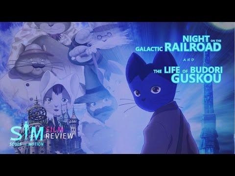 Trailer do filme Guskou Budori no Denki