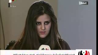 Repeat youtube video شبيحة أسدية تكاد تضرب الضيف لأنه انتقد النظام السوري!