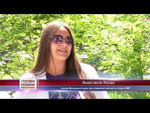 TV7plus Телеканал Хмельницького. Україна: ТВ7+. Чи буде Myfest у Хмельницькому?