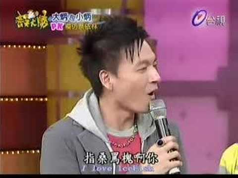Download 齊天大勝 20070127 Part 4
