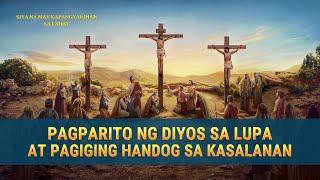 """Tagalog Christian Musical Documentary """"Siya na May Kapangyarihan sa Lahat"""" (Clip 10/15)"""