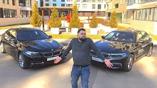 BMW 5 G30 или F10?