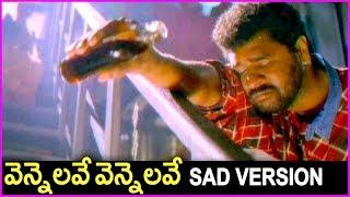 Merupu kalalu is a 1997 indian teluguu dubbed movie starring aravind swami, prabhudeva, kajol, nassar, sp balasubrahmanyam, vk ramaswamy in lead roles which ...