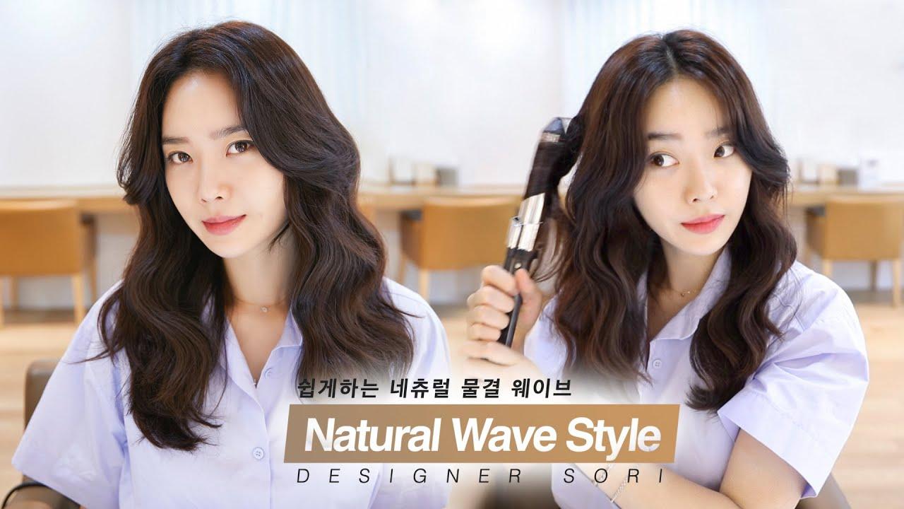셀프헤어] 단발머리 롤드라이 쉽게 하는법! feat.다이슨드라이기 ...